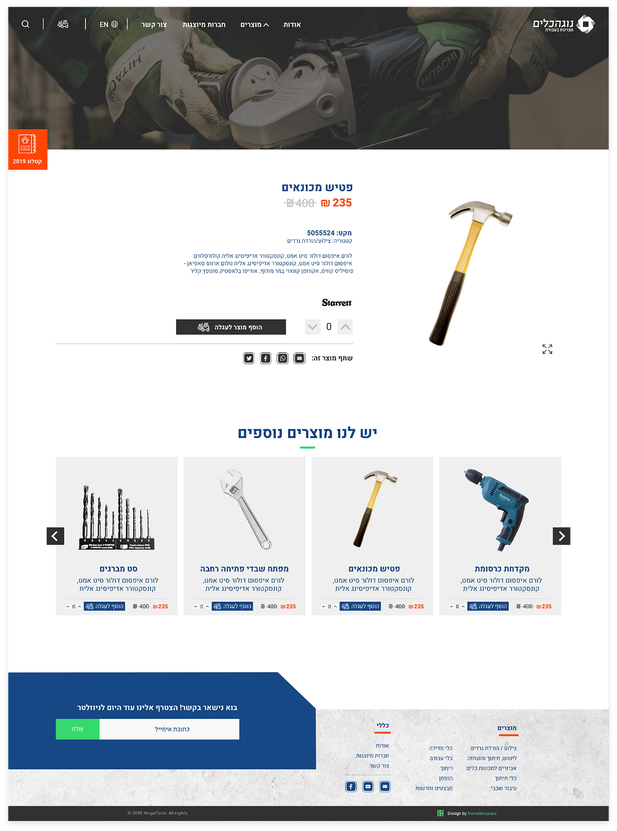 Purchase_Product_page.png