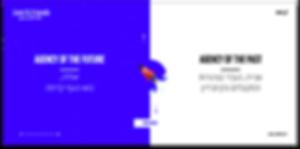 screencapture-nir-livni-adwestudio-2019-