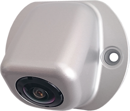 360 degree Digital HD look-down camera system
