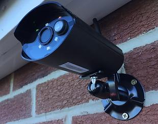 Yard-Vue IP security camera