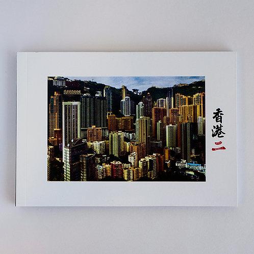 香港二 HongKong2/Hang Tam 譚昌恒