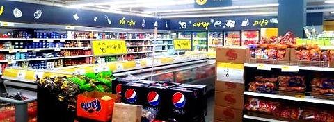 הערכת שווי של סופרמרקט