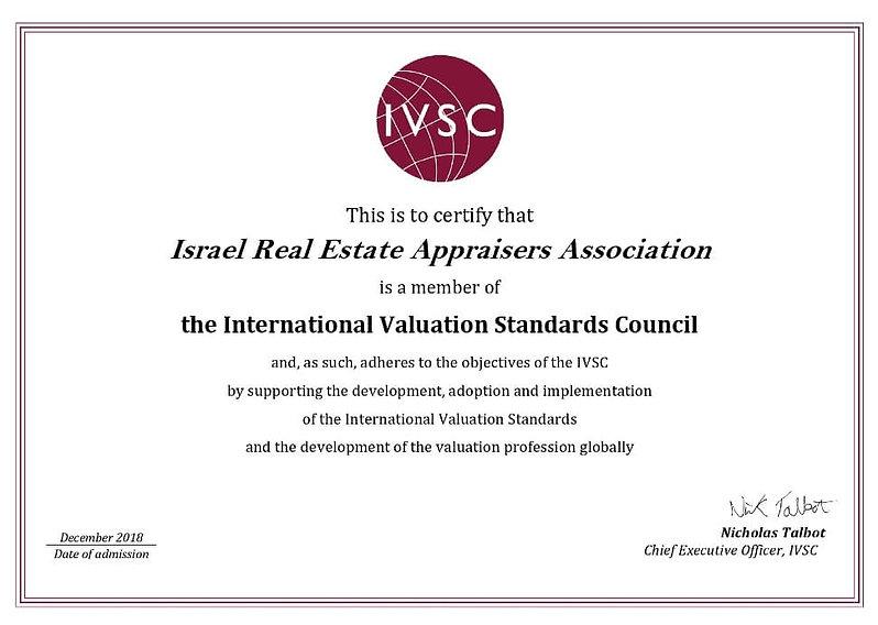תעודה-על-חברות-ב-IVSC