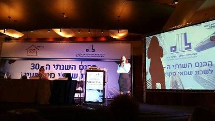 יערה חברה בועדה לענייני צעירים בלשכת שמאי המקרקעין בישראל.