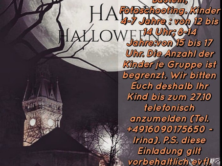 Halloween Party in DALI