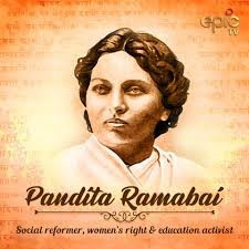 THE STORY OF RAMABAI – FOUNDER OF MUKTI MISSION