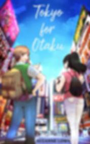 Tokyo for Otaku cover.jpg