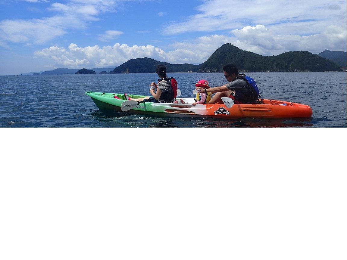 kayak111.jpg