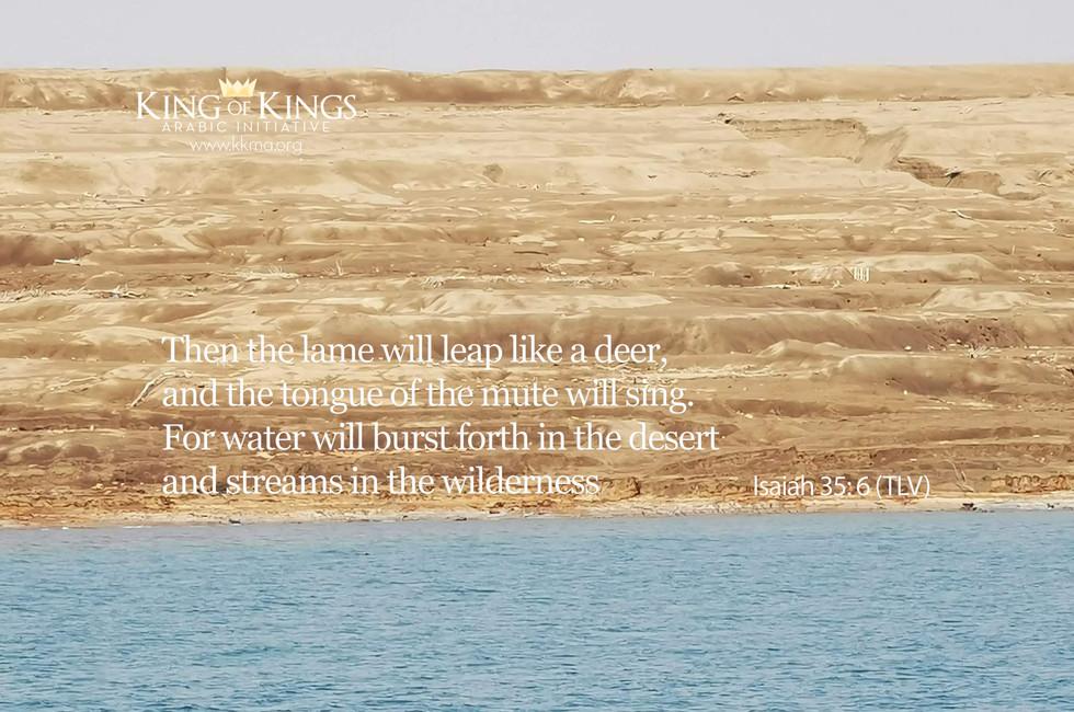 Isaiah 35- 6 (TLV).jpg