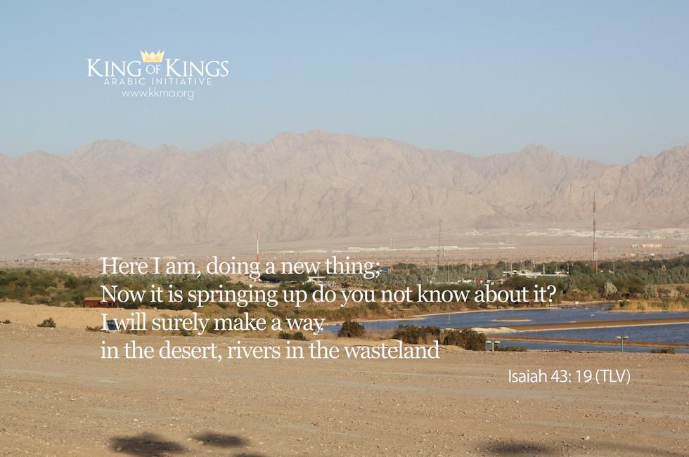 Isaiah 43- 19 (TLV).jpg