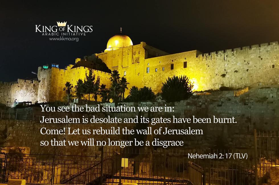 Nehemiah 2- 17 (TLV).jpg