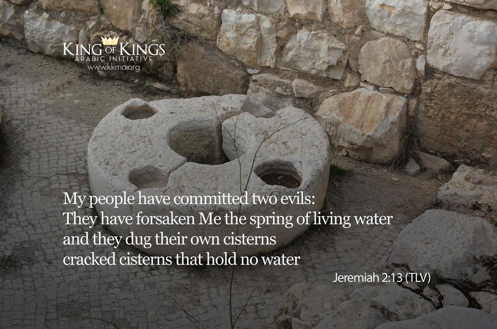 Jeremiah 2-13.jpg