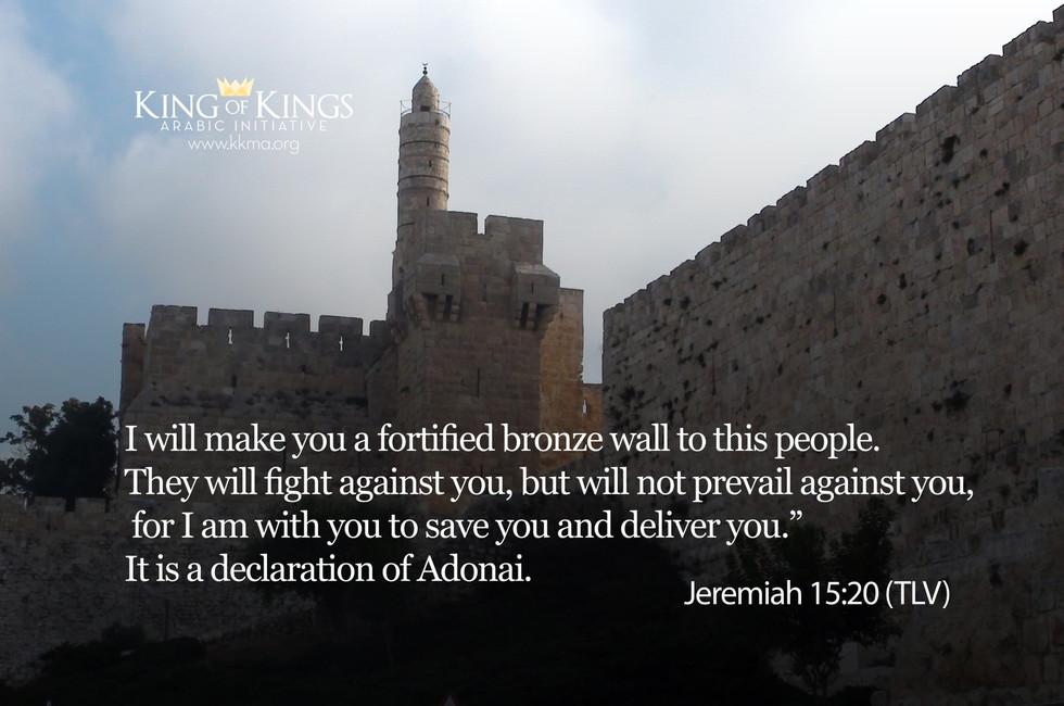 Jeremiah 15-20 (TLV).jpg