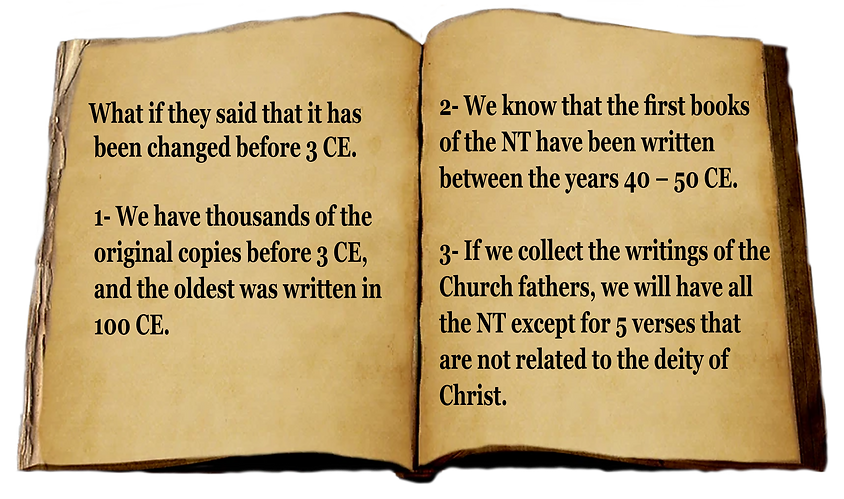 7 Your Bible Changed.png