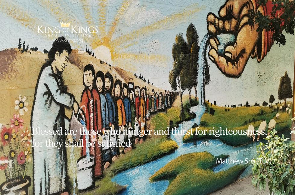 Matthew 5- 6 (TLV).jpg