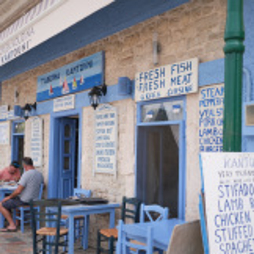 Vathy Cafe front