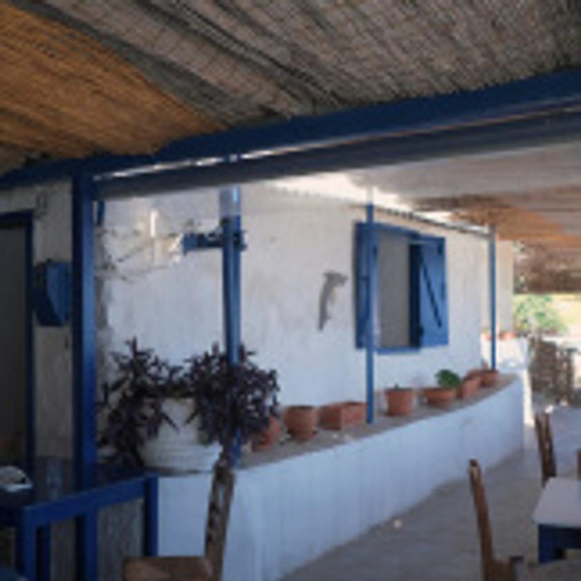 Fishman's Hut Kiriaki