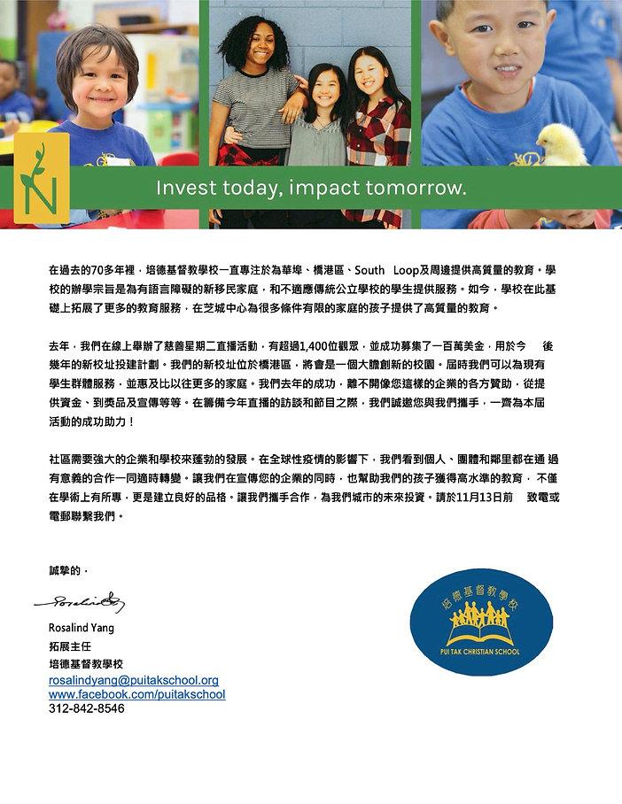 Chinese Sponsorship Letter.jpg