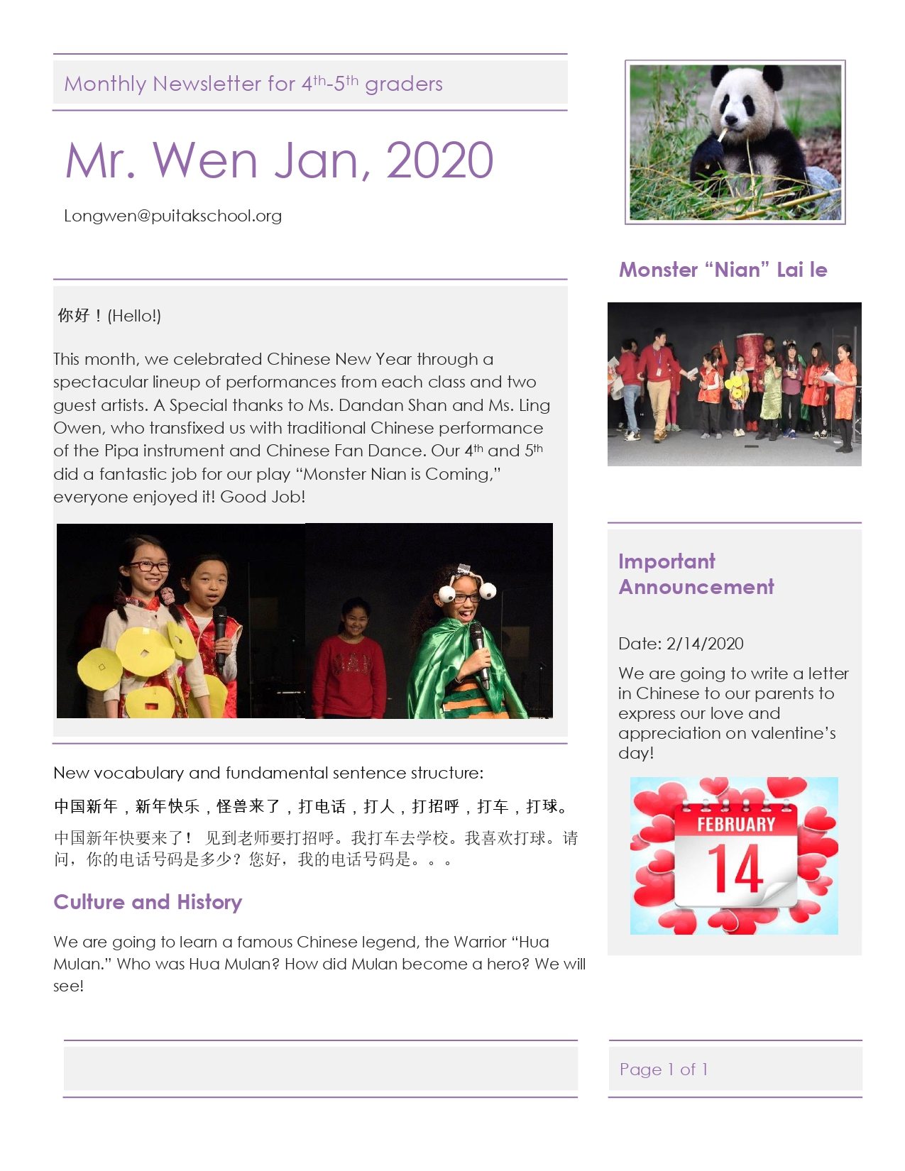 JackNewsletterJanuary2020 for 4th-5th gr
