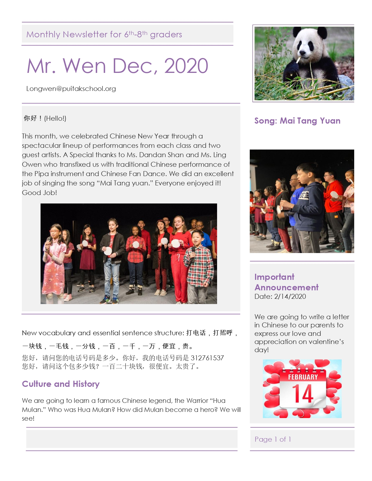 JackNewsletterJanuary2020 for 6th-8th gr