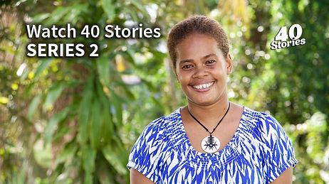 Watch 40 Stories SERIES 2.jpg
