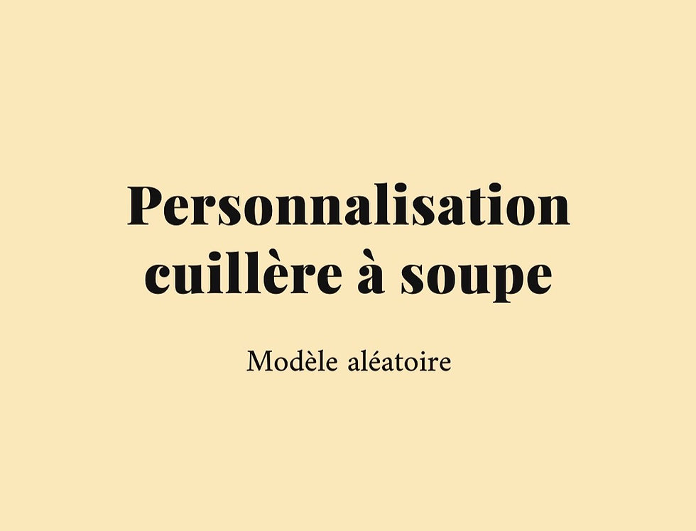 Personnalisation de cuillère à soupe - gravée à la main - modèle aléatoire