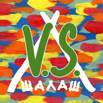 Shalash_VS_cover.jpg