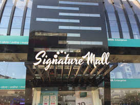 Signature Mall nayana art media Hubli.JPG