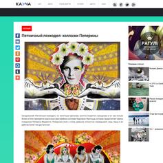 Web culture.ua