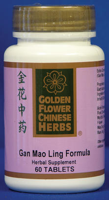 Gan Mao Ling Formula.jpg