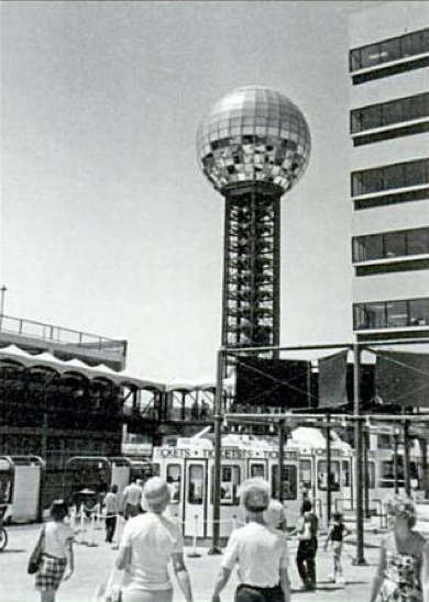 knoxvillesunsphere