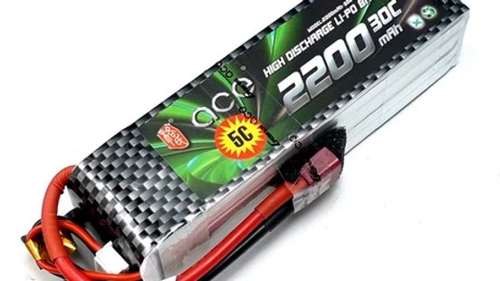 5000mah 6s 75C Lipo Battery
