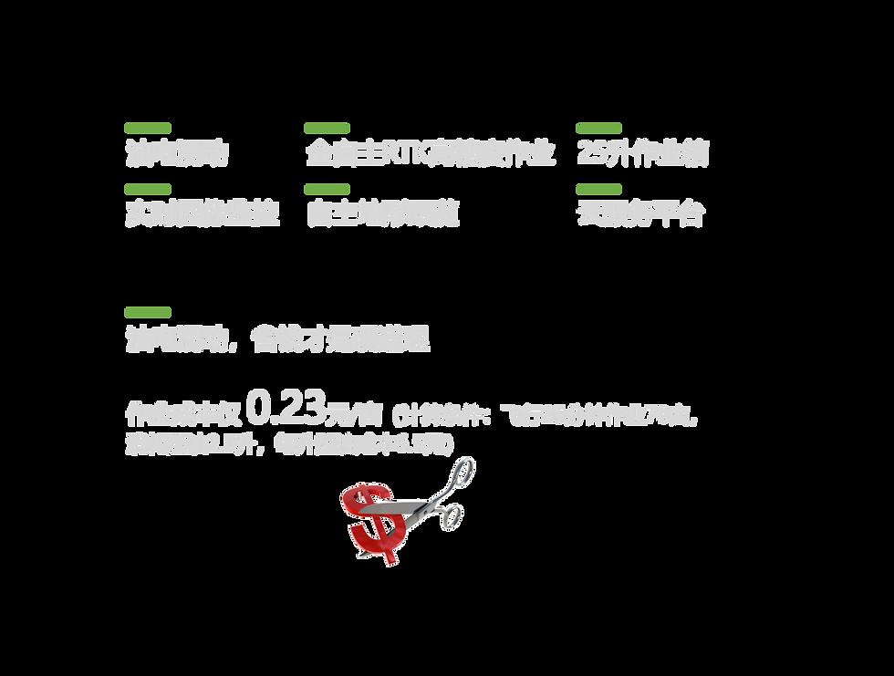 中文01.png