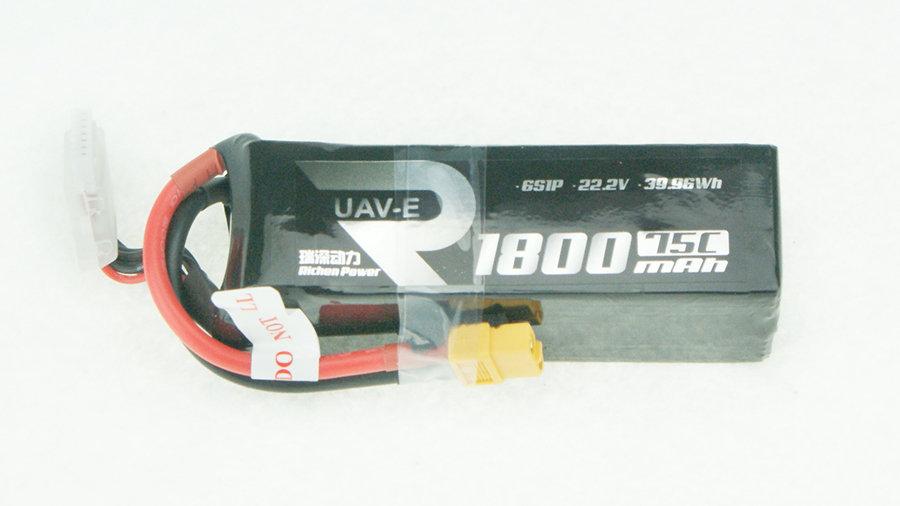 1800mah 6s 75C Lipo Battery