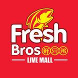 Freshbros Live Mall.jpg