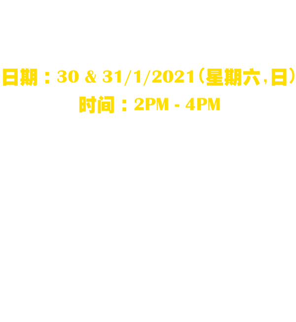 website time date.png