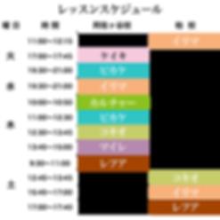 %E3%82%AF%E3%83%A9%E3%82%B9%E3%82%B9%E3%