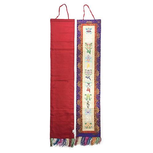 八吉祥+六字大明咒 綜合 直布/幡 一對 (白) Vertical cloth Omani & Tashi 30x 150cm