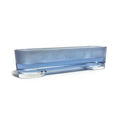 香爐 合成水晶(藍) 臥香爐 Burner 20.5x5x5cm 內徑18.5x3cm