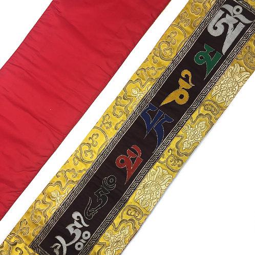 六字大明咒 直布/幡 一對Vertical cloth / pair 18 x 73 cm