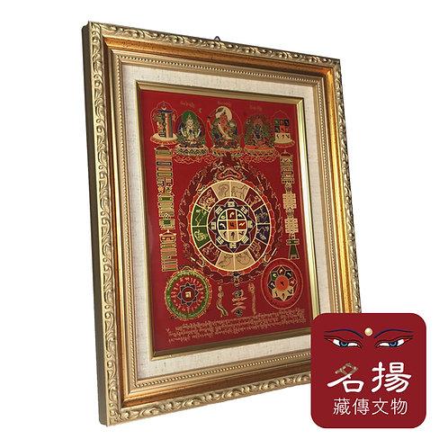 (7) 文殊 九宮八卦圖 28.5x35cm Sidpaho with Frame [11]