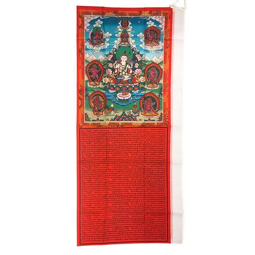 台灣大旗 大自在祈請文 彩色 Prayer Banner Big Taiwan colored 149x66 cm 買三送一 (17)