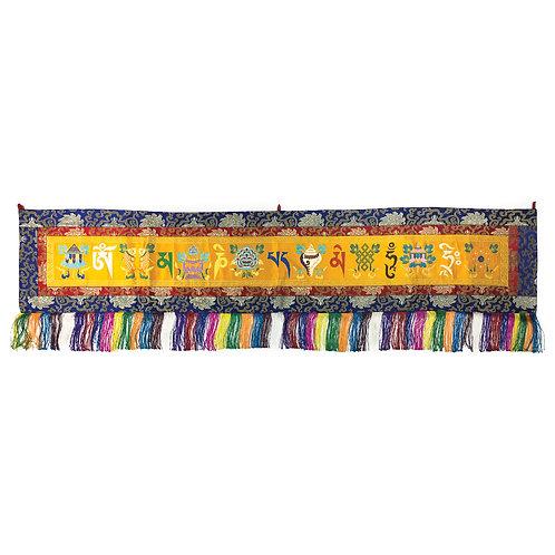 八吉祥+六字 綜合門布 (黃) Tashi Tagey Omani Cloth 165 x 33 cm