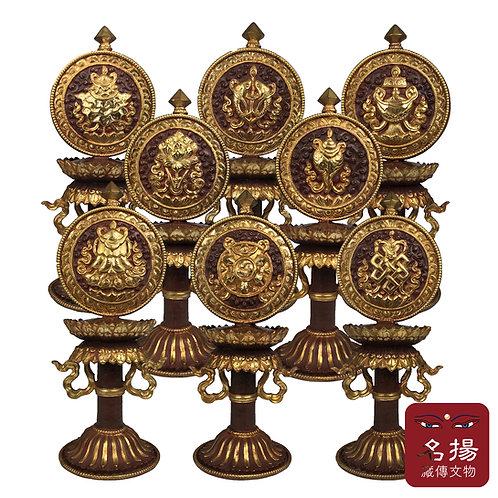 極品 八吉祥 銅鎏金 尼泊爾手工 一組 9.5吋 (24cm)