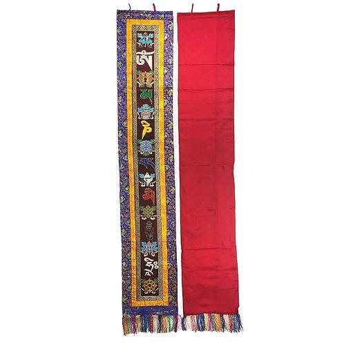 八吉祥+六字大明咒 綜合 直布/幡 一對 (咖啡) Vertical cloth Omani & Tashi 33x 175cm