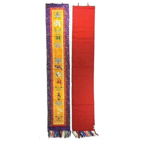 八吉祥+六字大明咒 綜合 直布/幡 一對 (黃) Vertical cloth Omani & Tashi 31x 175cm