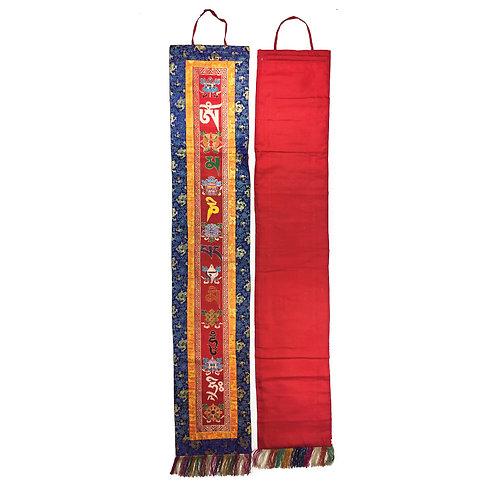 八吉祥+六字大明咒 綜合 直布/幡 一對 (紅) Vertical cloth Omani & Tashi 31x 175cm