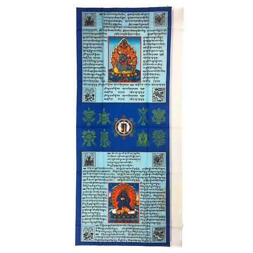台灣大旗 金剛盔甲和黑財神 Angry Guru & Black Jambala Big Banner 149 x 66 cm 買三送一 (10)