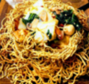 Crispy_Noodle_1_edited.jpg
