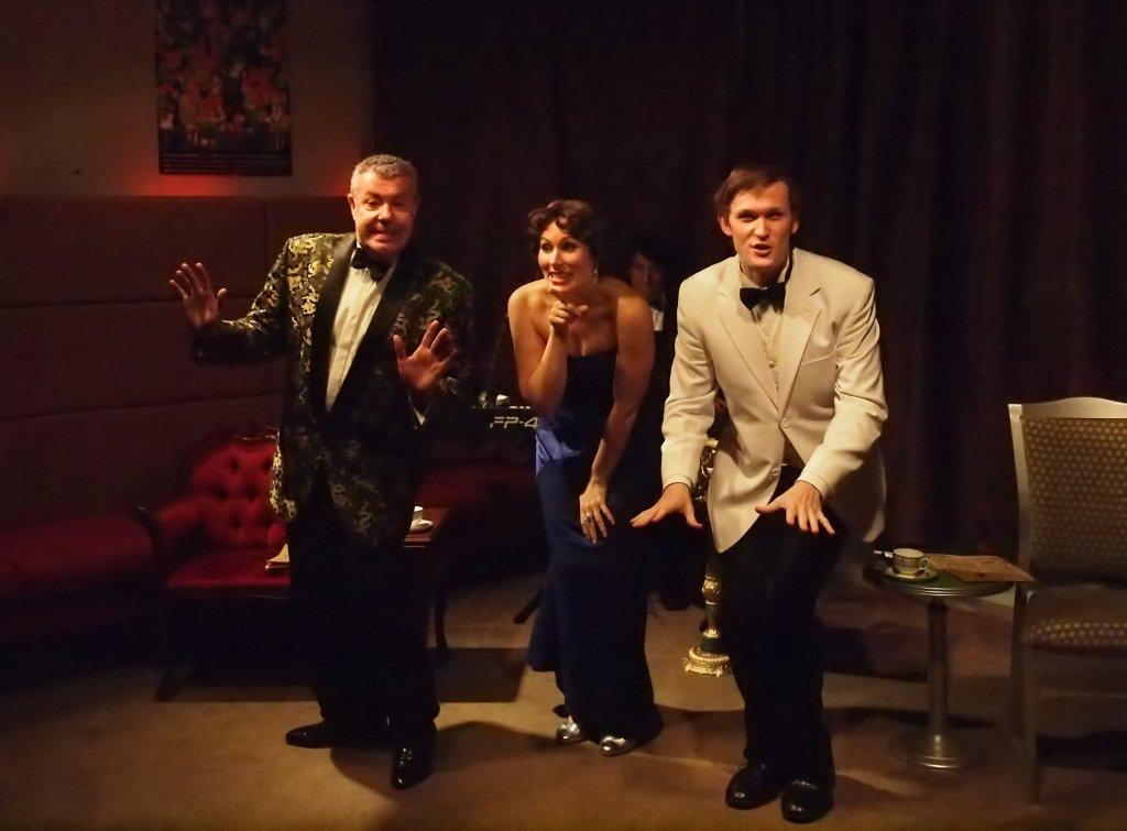 Noel, Cole & Gertie